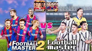Football Master 2 VS Football Master Comparison of Evolution || #FootballMaster2 #FootballMaster screenshot 3