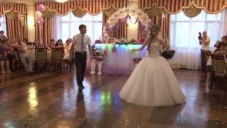 Свадебный танец   (Евгений и Екатерина)