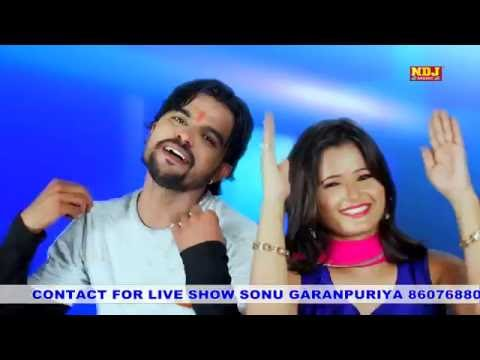 Tere Dham Ka Paani || New Haryanvi Balaji Bhajan || Anjali Raghav || Sonu Garanpuria || NDJ Music