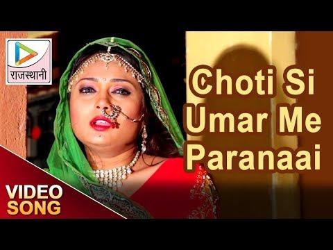 Balika vadhu tv serial full mp3 songs