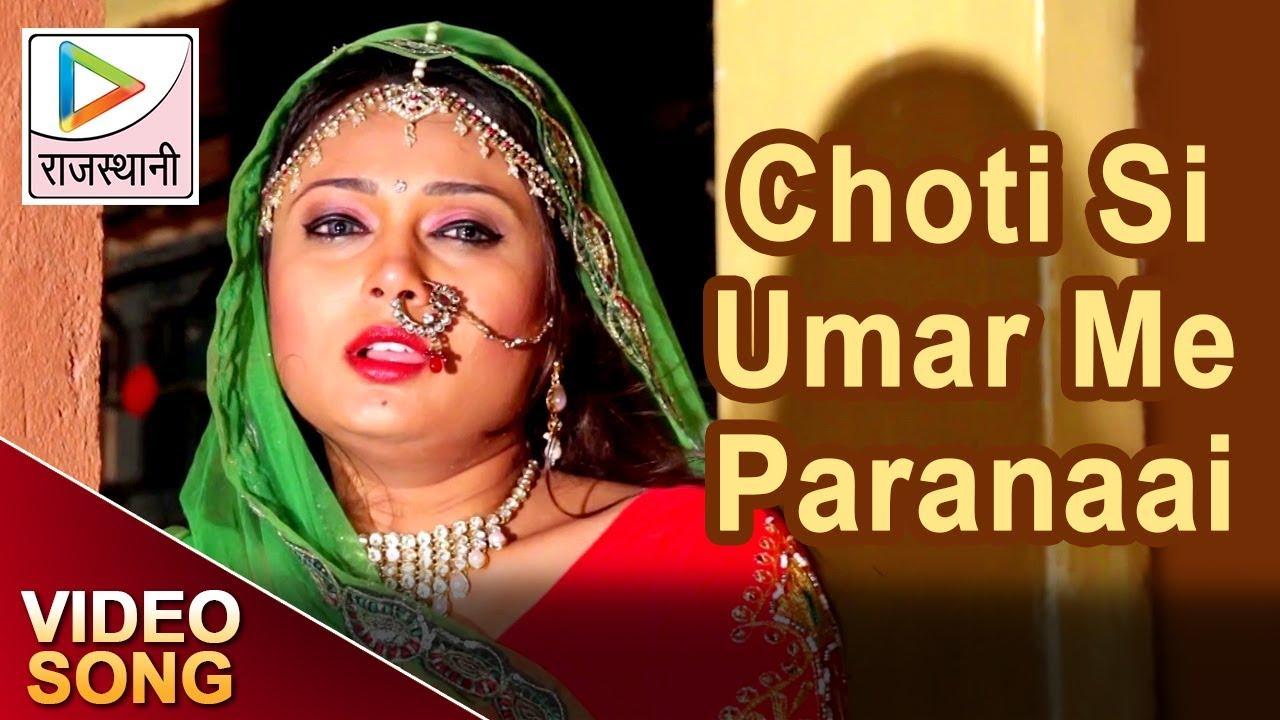 Bangla Choti Video Gallery - Hot Nude-4852