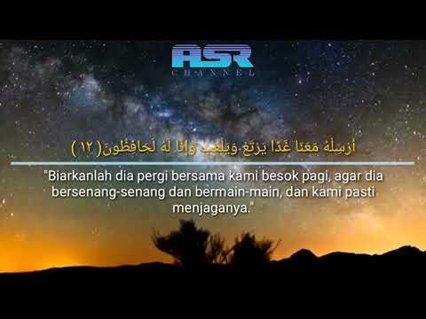 SEDIH BACAAN QORI', 'AMIR AL MUHALHAL Q.S AL-FATIHAH - Q.S YUSUF 7 - 18.