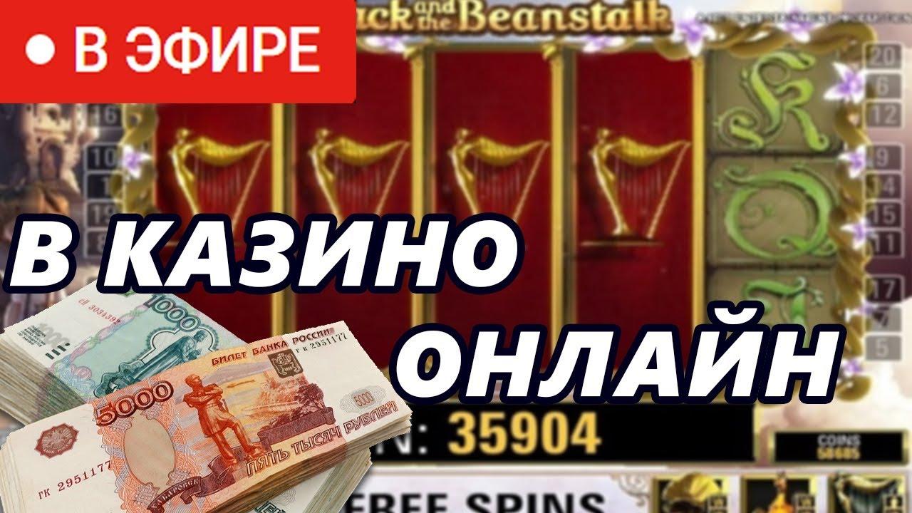 Алексей панин видео в казино советские игровые автоматы морской бой