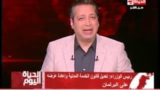 شاهد..تامر أمين: أعضاء ائتلاف دعم مصر مش خرفان