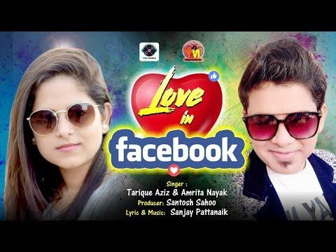 LOVE IN FACEBOOK | ODIA SONG |  TARIQ  AZIZ | AMRITA NAYAK | YOGIRAJ MUSIC