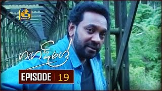 Ganga Dige with Jackson Anthony - Episode 19 - 20th December 2016