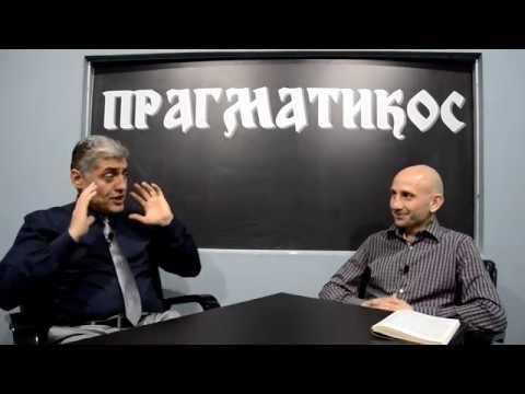 ' Теократија 8.део - Теократија у пракси ' - гост - др Мирољуб Петровић