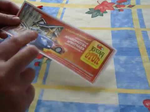 Как я выигрывала квартиру в лотерее Русское лото