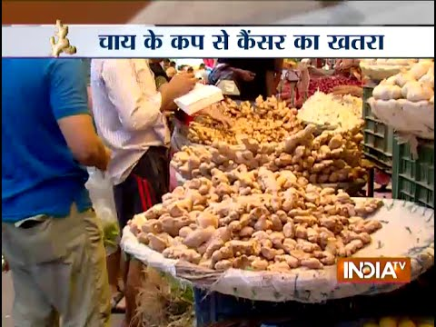 India TV News: Use of Acid in cleaning Ginger