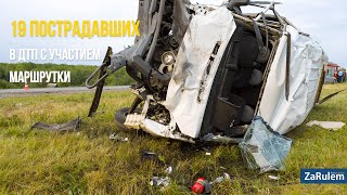 ZaRulem.ws: В Чувашии 19 человек пострадали в аварии с маршруткой
