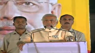 Shri Narendra Modi addressing a Public Meeting in Vadodara, Gujarat