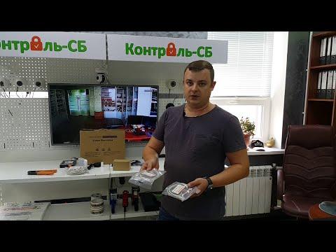 Схема построения IP-видеонаблюдения - нюансы