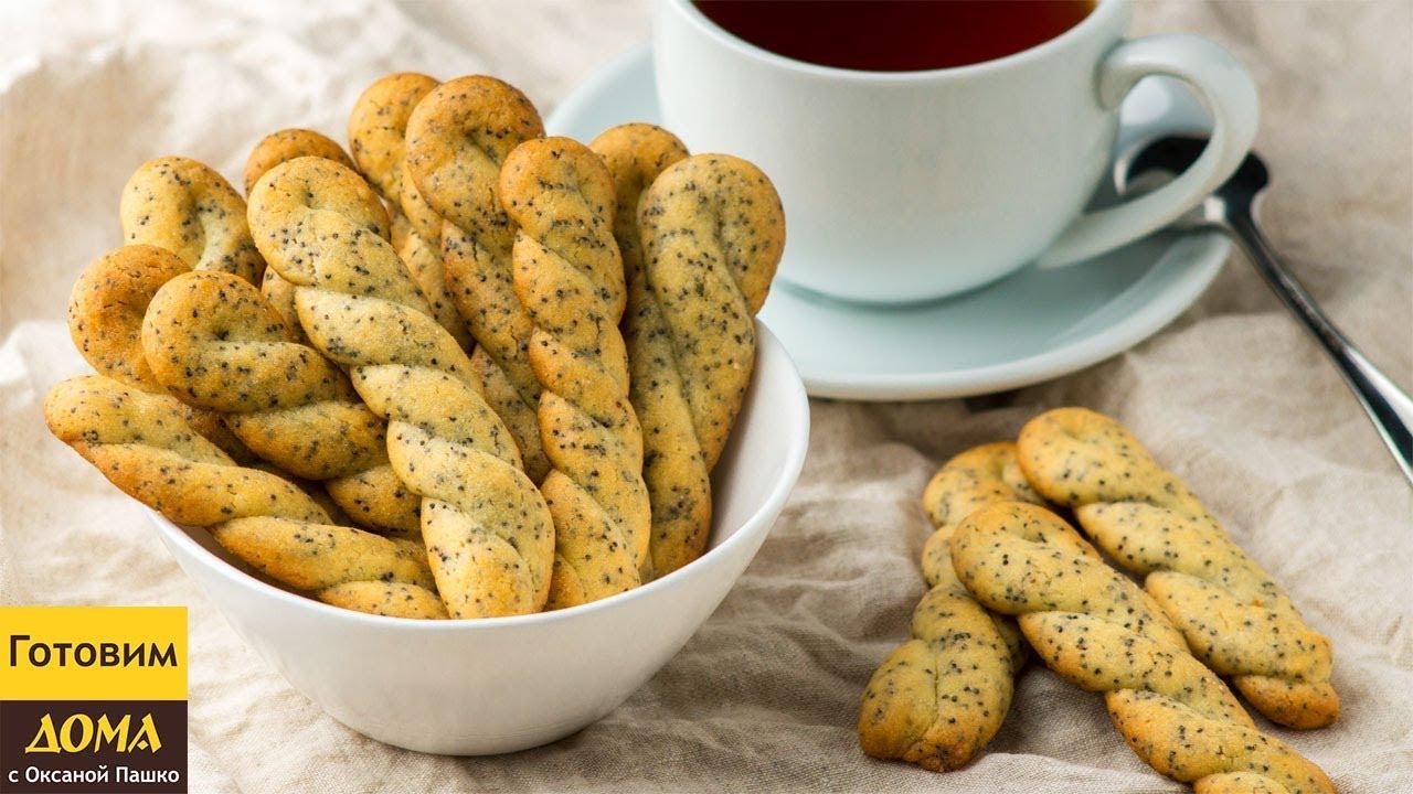 Песочное печенье, от которого невозможно оторваться - рецепт