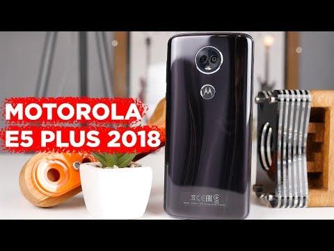 Это Motorola E5