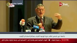 جامعة عين شمس تنظم ندوة لتوعية الشباب بمخاطر استخدام الإنترنت