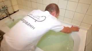 Lidervann.ru - процесс установки акриловой вставки в ванну(Компания Лидерванн. В данном видео мы подробно описываем как происходит процесс установки акрилового вкла..., 2015-10-26T10:09:15.000Z)