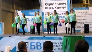 УКСИВТ Золотая сова 2014