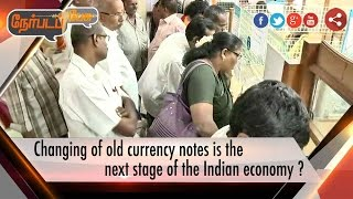 Nerpada Pesu 19-11-2016 Changing of old currency notes is next stage of the Indian economy ? – Puthiya Thalaimurai tv Show