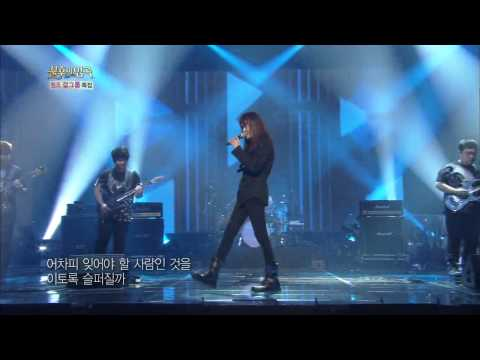 HIT 불후의 명곡2-김경호 - 첫차.20140823