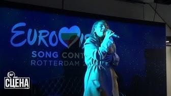 """Victoria представи песента си """"Tears getting sober"""" за Евровизия 2020"""