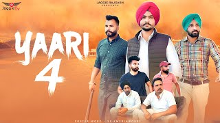 Yaari 4  • Based On True Events • Jaggie Tv