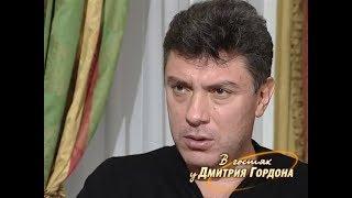 Немцов о поездке с Ельциным в Чечню