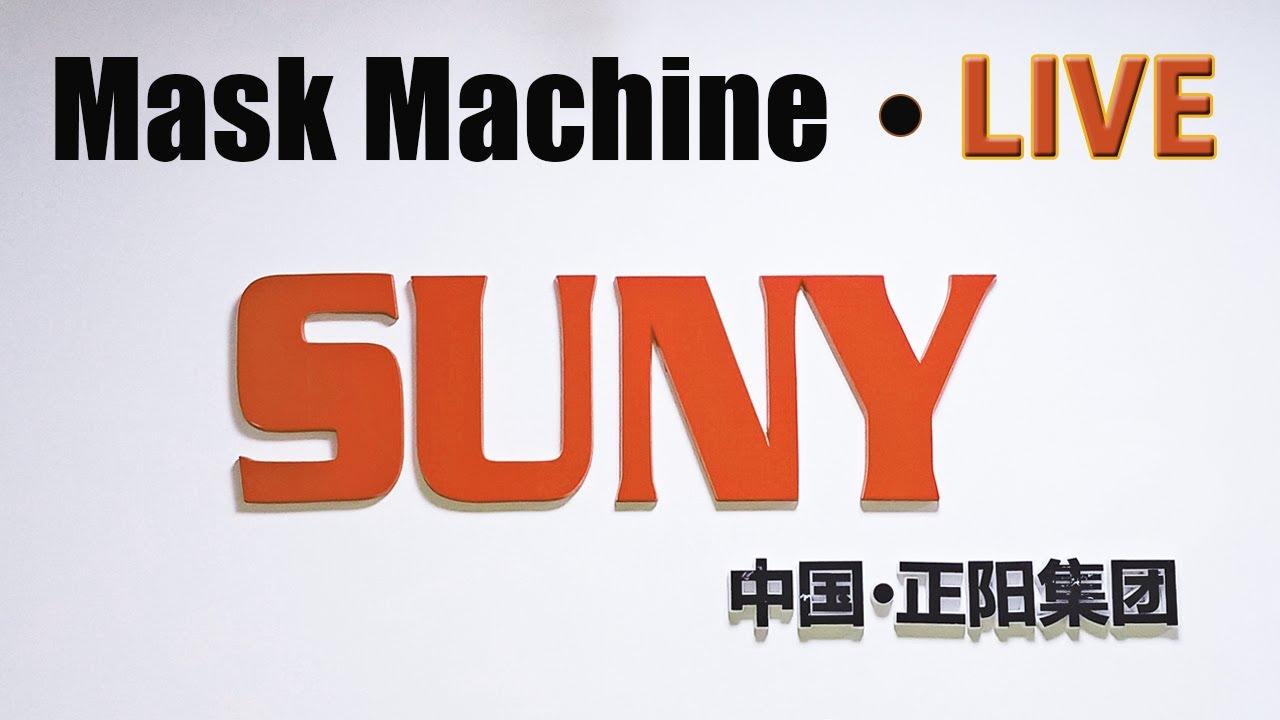 Mask Machine Factory-Suny Group (Live Stream)