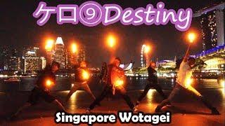 はい!シンガポールです! I have hang-out to Singapore and Wotagei! Thank you to all Singapore Uchishi had come for me ! メンバー 番 ハク エサーフ Mikazu ルル ...