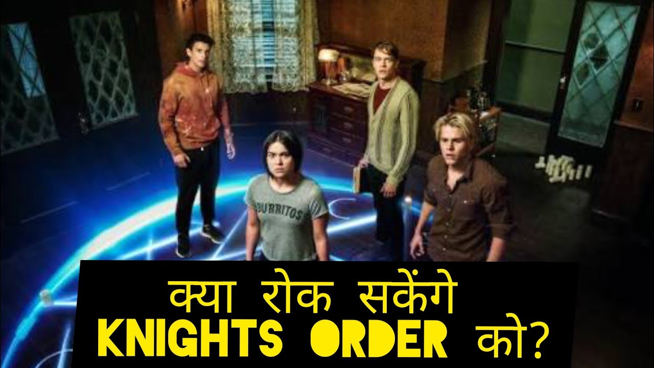 Download The order season 1 episode 9 Explained In Hindi