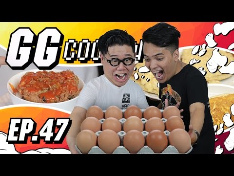 GGcooking Ep.47 ft.นีโน่ : มหากาพย์ไข่ไข่ไข่ไข่ไข่