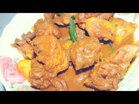 Chicken Kalia Recipe | Homemade Chicken Kalia