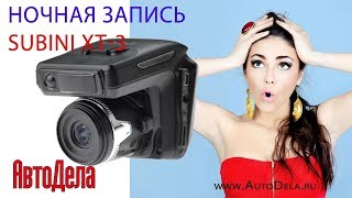 видео Видеорегистратор DVR STR-0489