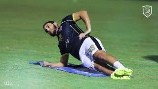تمرين فريق الدحيل تحت 23 سنة استعداداً لمواجهة السد في دوري قطر غاز