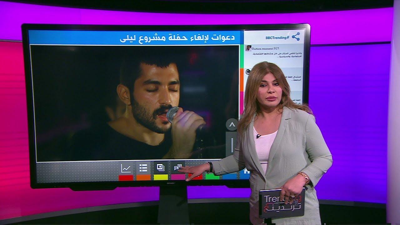 دعوات في لبنان لوقف حفل فرقة مشروع ليلى في مهرجان بيبلوس الفني