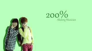 Repeat youtube video 200% - Akdong Musician Lyrics (HAN/ROM/ENG)