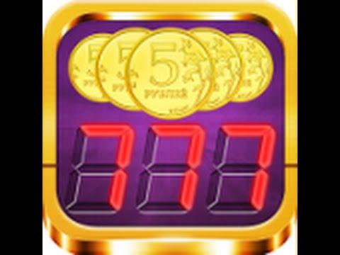 Скачать игровые автоматы столбики как заработать в онлайн-казино форум