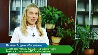 видео Городская поликлиника №36 Департамента здравоохранения города Москвы