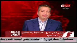 تامر أمين عن أحداث أبو قرقاص: ''الفقر والجهل يعملوا أكتر من كده''