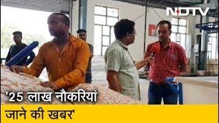 Prime Time With Ravish Kumar: भारत की अर्थव्यवस्था में मंदी जैसे हालात क्यों?