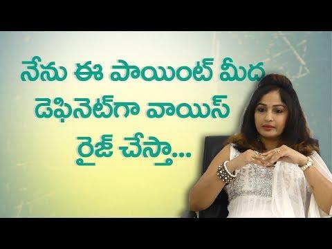 Madhavi Latha Comments On Telugu Film Industry || Clipper News