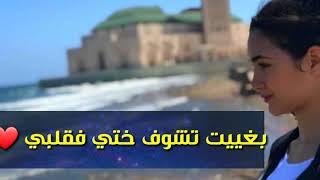 Story whatsapp : Marwa Loud بالعربية ❤