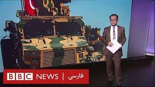 ارتش سوریه به سمت مرزهای شمالی ستون کشی کرده است - شصت دقیقه، ۲۱ مهر ۹۸