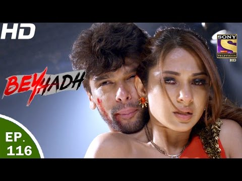 Beyhadh - बेहद - Ep 116 - 3 Years Leap - 21st Mar, 2017