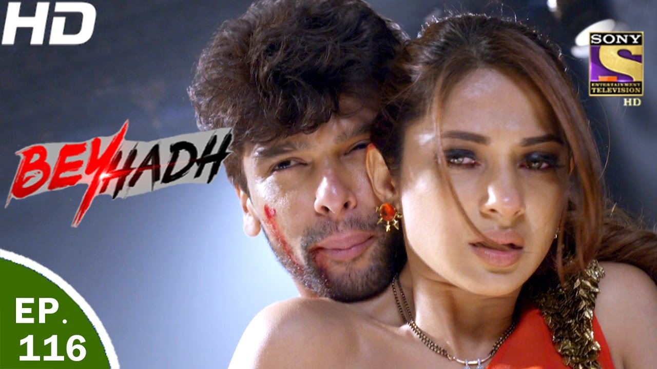 Image result for beyhadh episode 116