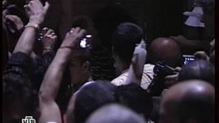 Сошествие Благодатного Огня 2010 год(Сошествие Благодатного Огня с Храме Гроба Господня. Иерусалим 2010 год http://directorzone.cyberlink.com/video/20953., 2010-04-03T13:43:18.000Z)