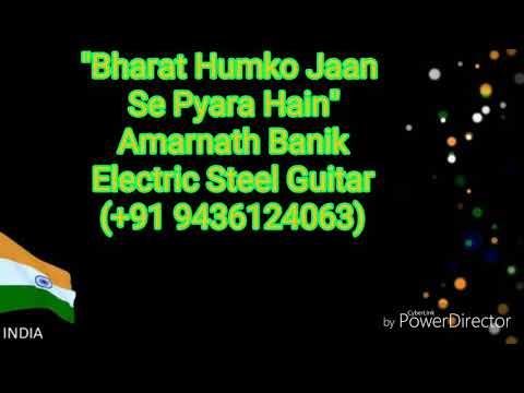 bharat-humko-jaan-se-pyara-hain-//-hariharan-//-roja-//-guitar-cover-//-amarnath-banik