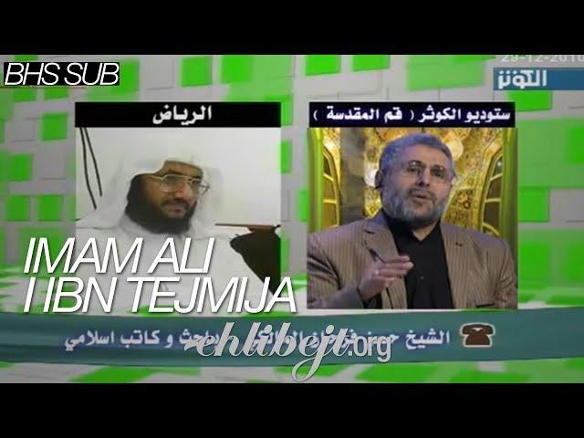 Imam Ali i Ibn Tejmija (šejh Hasan Farhan Al Maleki) | الامام علي، عليه السلام وابن تيمية