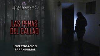 LAS PENAS DEL CALLAO: Investigación Paranormal