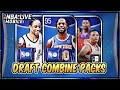 97 OVR Draft Combine Pack Opening !!   NBA LIVE Mobile 21 S5 Draft Combine