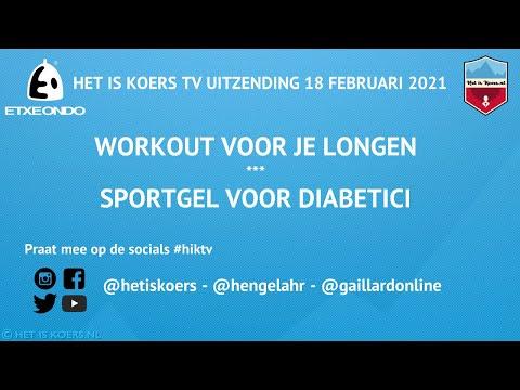HiK TV #S02E05 - Workout voor je longen - Sportgel voor diabetici